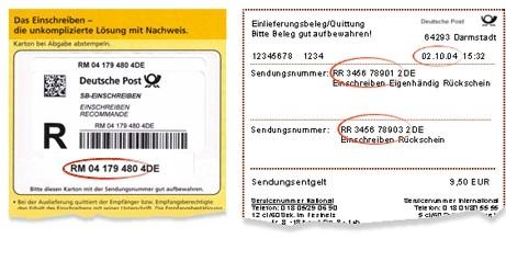 德国邮政dhl转国内ems包裹查询方法_快递汇